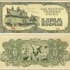 ธนบัตรประเทศอินโดนีเซีย ปี 1943 (พ.ศ. 2486) Indonesia - Five (5) Lima Rupiah, WWII - Japanese Invasion