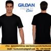 Gildan เสื้อยืด คอกลมสีดำ แขนสั้น Premium Cotton 76000