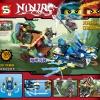 เลโก้จีน SY.876 A-B ชุด Ninja Go Thunder Swordman