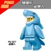 เลโก้จีน POGO.927 ชุด Shark Suit Guy (สินค้ามือ 1 ไม่มีกล่อง)
