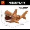 เลโก้จีน LELE.XL016 ชุด Ghost Zombie Shark Light Coffee Shark (สินค้ามือ 1 ไม่มีกล่อง)