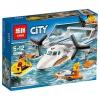 เลโก้จีน LEPIN.02066 ชุด Sea Rescue Plane