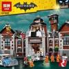 เลโก้จีน LEPIN.07055 ชุด Batman Movie Arkham Asylum