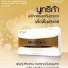 Nutriga [นูทริก้า] อาหารเสริมแก้ปัญหาทุกความเสื่อมของเซล์