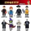 เลโก้จีน WM.371-378 ชุด Minifigures (สินค้ามือ 1 ไม่มีกล่อง)