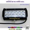 สปอร์ตไลท์ LED ทรงเหลี่ยม หลังนูน 36w. ไฟ12v/24v