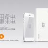 Power Bank 10,000 mAh : PISEN TS-D182 (White)