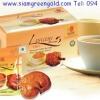 กาแฟหลินจือ 3 in 1 สกัดจากเมล็ดกาแฟที่มีคุณภาพสูงและผสมหลินจือแท้ 100% ไม่ผสมสีและสารปรุงแต่งรส ช่วยสร้าง ความสดชื่น และไม่เป็นอันตรายต่อสุขภาพ