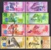 ธนบัตรประเทศซีเชลล์ เซ็ท 4 ใบ ปี 2016 SEYCHELLES ชนิด ราคา 25 50 100 500 RUPEES P-NEW UNC