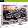 เลโก้จีน SY911 ชุด The Shield Helicarrier MOC