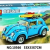 เลโก้จีน Bela 10566 ชุด Volkswagen Beetle