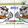 สติ๊กเกอร์สะท้อนแสง ติดกระจกประตู ซ้าย-ขวา RF01 เสี่ยหมู