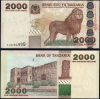 ธนบัตรประเทศ แทนซาเนีย ชนิดราคา 2,000 SHILLING (ชิลลิ่ง) รุ่นปี พ.ศ.2543 (ค.ศ.2000)