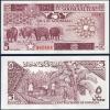 ธนบัตรประเทศ โซมาเลีย ชนิดราคา 5 SHILLING (ชิลลิ่ง) รุ่นปี พ.ศ.2530 (ค.ศ.1987)