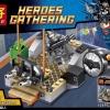 เลโก้จีน LELE79297 ชุด Heroes Gathering
