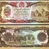ธนบัตรประเทศ อัฟกานิสถาน ชนิดราคา 1,000 AFGHANIS รุ่นปี พ.ศ.2534 (ค.ศ.1991)