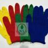 ถุงมือผ้าฝ้ายแฟชั่น 4 สี (400 กรัม)