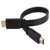High Speed 0.3m HDMI Cable