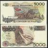 ธนบัตรประเทศ อินโดนีเซีย ชนิดราคา 5,000 RUPIAH (รูเปีย) รุ่นปี พ.ศ. 2544 หรือ ค.ศ. 2001