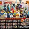 เลโก้จีน LELE.31092 ชุด Ninja Go Movie