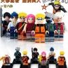 เลโก้จีน ชุด นารูโตะ Naruto (สินค้ามือ 1 ไม่มีกล่อง)