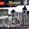 เลโก้จีน Decool.7124 ชุด Batman Movie Arkham Asylum Breakout
