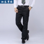 [พรีออเดอร์] กางเกงผ้าทำงานผู้ชายไซส์ใหญ่ เอว 49 นิ้ว ขายาว
