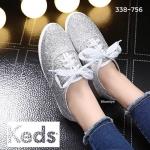 รองเท้าผ้าใบแฟชั่น แต่งกลิสเตอร์ประกายวิ้งทั้งตัวสวยเก๋น่ารัก ผูกเชือกหน้าเพิ่มความ กระชับ ใส่สบาย แมทเก๋ได้ทุกวัน (338-756)