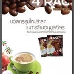 กาแฟ 4RAC