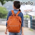 กระเป๋าเป้ Anello Premium Leather Camel (Standard) หนัง PU