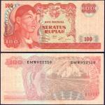 ธนบัตรประเทศ อินโดนีเซีย ชนิดราคา 100 RUPIAH (รูเปีย) รุ่นปี พ.ศ. 2511 หรือ ค.ศ. 1968
