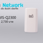 Wisnetwork | WIS-Q2300