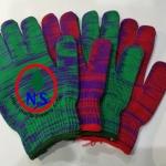 ถุงมือไนลอนคละสี