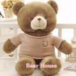 ตุ๊กตาหมีชุดกันหนาว ขนาด 1.8 เมตร