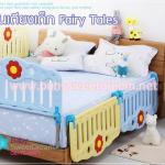 ที่กั้นเตียงเด็กพลาสติกรุ่น Fairy Tales สำหรับปลายเตียง 3.5 ฟุต