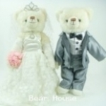ตุ๊กตาหมีคู่รัก ขนาด 0.36 เมตร (แบบที่ 8)