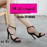 รองเท้าแฟชั่น ส้นสูง รัดข้อ แต่งอะไหล่ด้านหน้าสวยเก๋ไม่เหมือนใคร เก็บหน้าเท้าเรียว ทรงสวย สายรัดตะขอเกี่ยว ใส่ง่าย ส้นสูงประมาณ 4.5 นิ้ว แมทสวยได้ทุกชุด (17-3040)