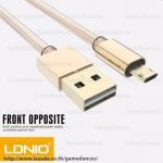 LDNIO LS24 สายชาร์จ micro USB 2 หัวแบบ 2 Side Fast Charger Spring line เสียบได้สองด้าน for Android สีทอง