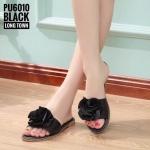 รองเท้าแตะแฟชั่น แบบสวม แต่งดอกไม้ใหญ่ด้านหน้าและลายขอบพื้นสวยเก๋ ใส่สบาย แมทสวยได้ทุกชุด (PU6010)