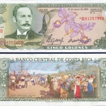 ธนบัตรประเทศ คอสตาริกา ชนิดราคา 5 COLONES (โคโลน) รุ่นปี พ.ศ.2532 (ค.ศ.1989