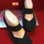 รองเท้าเพื่อสุขภาพ ยางสาน แบบเสริมส้น ยางยืดอย่างดียืดหยุ่น คาดหน้าเพิ่มความกระชับ เท้า เสริมส้นประมาณ 2 นิ้ว ใส่สบาย แมทสวยได้ทุกชุด