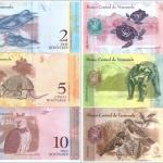 ธนบัตรประเทศเวเนซูเอล่า เซ็ท 6 ใบ สภาพไม่ผ่านการใช้งาน (UNC)