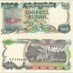 ธนบัตรประเทศอินโดนีเซีย 500 Rupiah ปี 1982 หรือ พศ.2525 สภาพไม่ผ่านการใช้งาน UNC