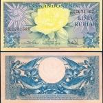 ธนบัตรประเทศ อินโดนีเซีย ชนิดราคา 5 RUPIAH (รูเปีย) รุ่นปี พ.ศ. 2502 หรือ ค.ศ. 1959