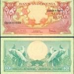 ธนบัตรประเทศ อินโดนีเซีย ชนิดราคา 10 RUPIAH (รูเปีย) รุ่นปี พ.ศ. 2502 หรือ ค.ศ. 1959