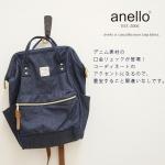 กระเป๋าเป้ Anello denim navy (Standard)