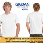 Gildan เสื้อยืด คอกลมสีขาว แขนสั้น Premium Cotton 76000