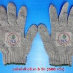ถุงมือผ้าฝ้ายสีเทา 6 ขีด (600 กรัม)