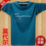 พรีออเดอร์ เสื้อยืด M - 5 XL อกใหญ่สุด 52.75 นิ้ว แฟชั่นเกาหลีสำหรับผู้ชายไซส์ใหญ่ แขนสั้น เก๋ เท่ห์ - Preorder Large Size Men Korean Hitz Short-sleeved T-Shirt