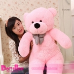 ตุ๊กตาหมียิ้ม Pink 1.4 เมตร
